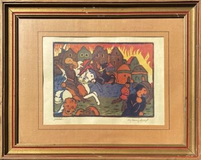 Váchal Josef (1884 - 1969) : Z cyklu Bellum