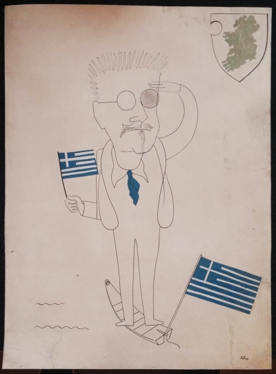 Hoffmeister Adolf (1902 - 1973) : James Joyce